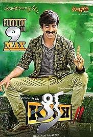 kick 2 (2015) telugu full movie watch online free