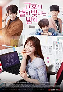 Computer movies hd download Episode 1.1 [hddvd]