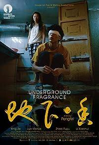 Primary photo for Underground Fragrance