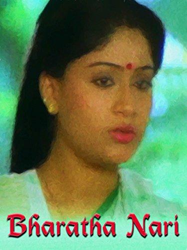 Bharata Nari ((1989))