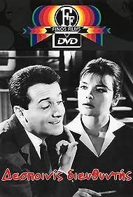 Alekos Alexandrakis and Jenny Karezi in Dis diefthyntis (1964)