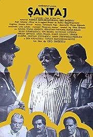 Santaj Poster