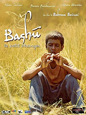 Bashu, the Little Stranger 1989 with English Subtitles on DVD 2