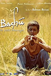 Bashu, the Little Stranger Poster