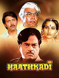 Haathkadi India