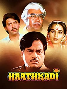 Watch full movie 2016 Haathkadi India [Ultra]