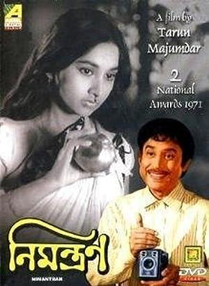 Rabindranath Tagore (lyrics) Nimantran Movie