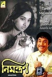 Nimantran (1971) filme kostenlos