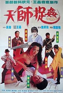 Adult free movie downloads Tian shi zhuo jian [UltraHD]