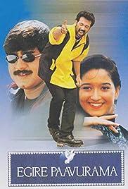 Yegire Pavurama Poster