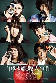 Shihori Kanjiya, Gô Ayano, Mao Inoue, Misako Renbutsu, Nobuaki Kaneko, and Nanao in Shirayuki hime satsujin jiken (2014)
