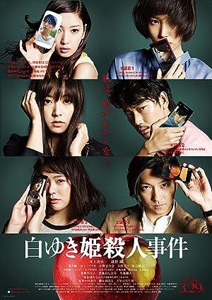 Shirayuki hime satsujin jiken (2014)