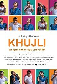Khujli (2017) - IMDb