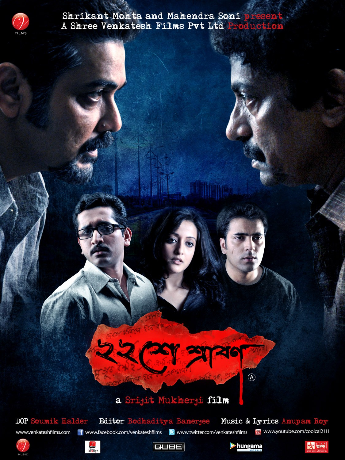 Baishe Srabon 2021 Bengali Full Movie 720p BluRay 1GB x264 MKV