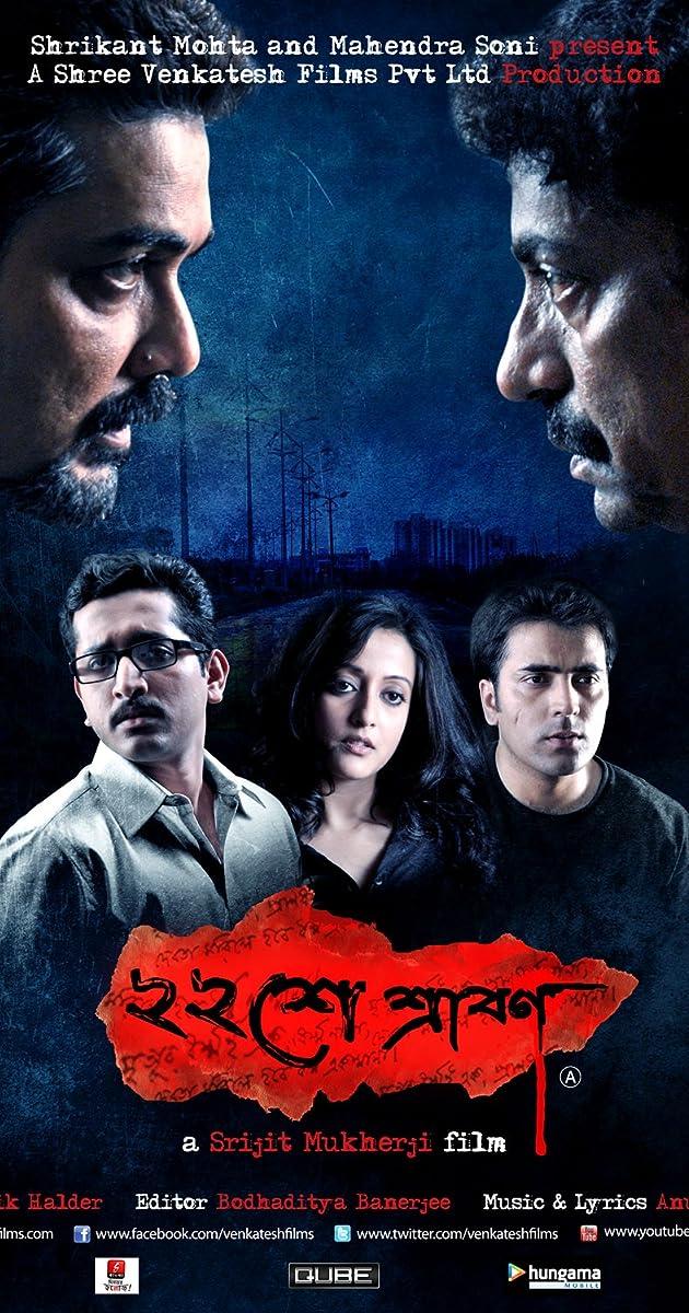 Rajkahini Full Movie Download Dvdrip 11