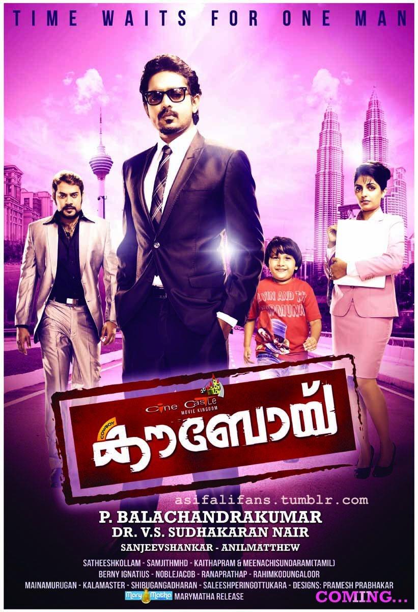 movierulz malayalam 2019
