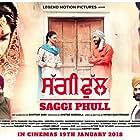 Saggi Phull (2018)