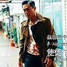 Louis Koo in Shi tu xing zhe (2016)