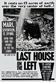Primary photo for The Last House on the Left
