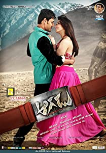Aagadu movie hindi free download