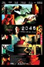 2046 (2004) Poster