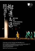 Liu lian wang fan