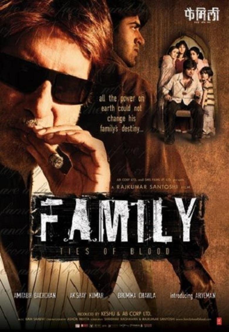 دانلود زیرنویس فارسی فیلم Family: Ties of Blood