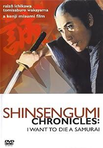 Watching online movies site Shinsengumi shimatsuki [720p]