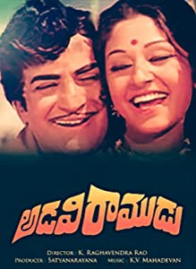 Can you download 3d movies torrents Adavi Ramudu by Ram Gopal Varma [720px]