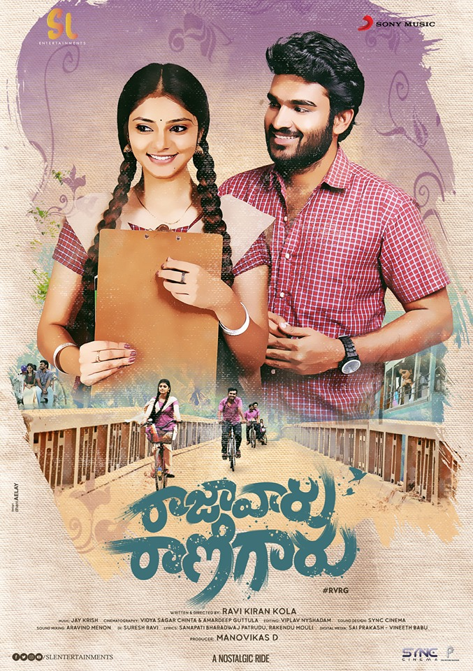 Raja Vaaru Rani Gaaru 2020 Dual Audio 480p UNCUT HDRip 500MB Download