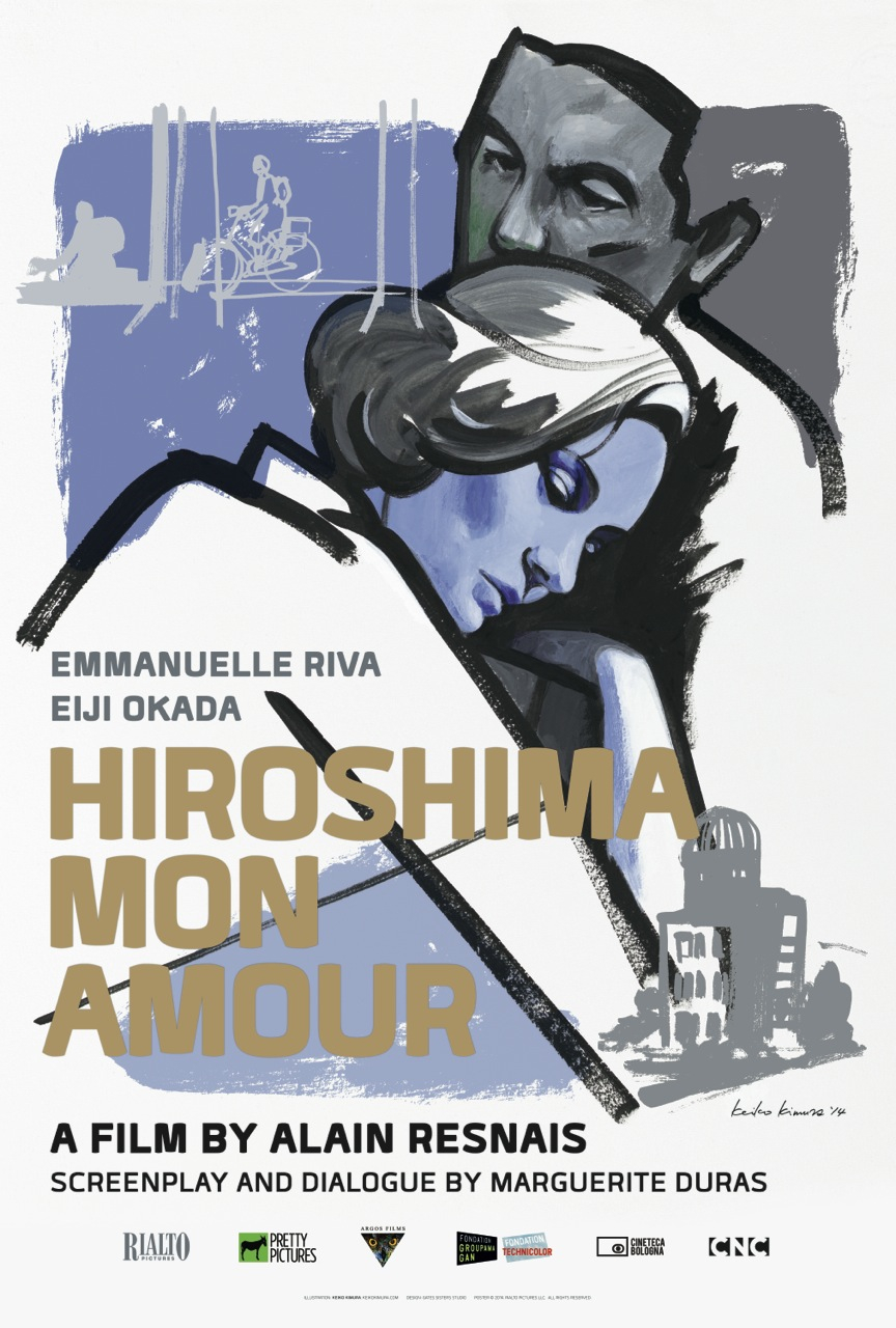 monamour full movie english