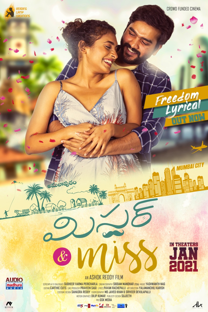 Download Mr & Miss 2021 Telugu 480p HDRip 430MB ESubs