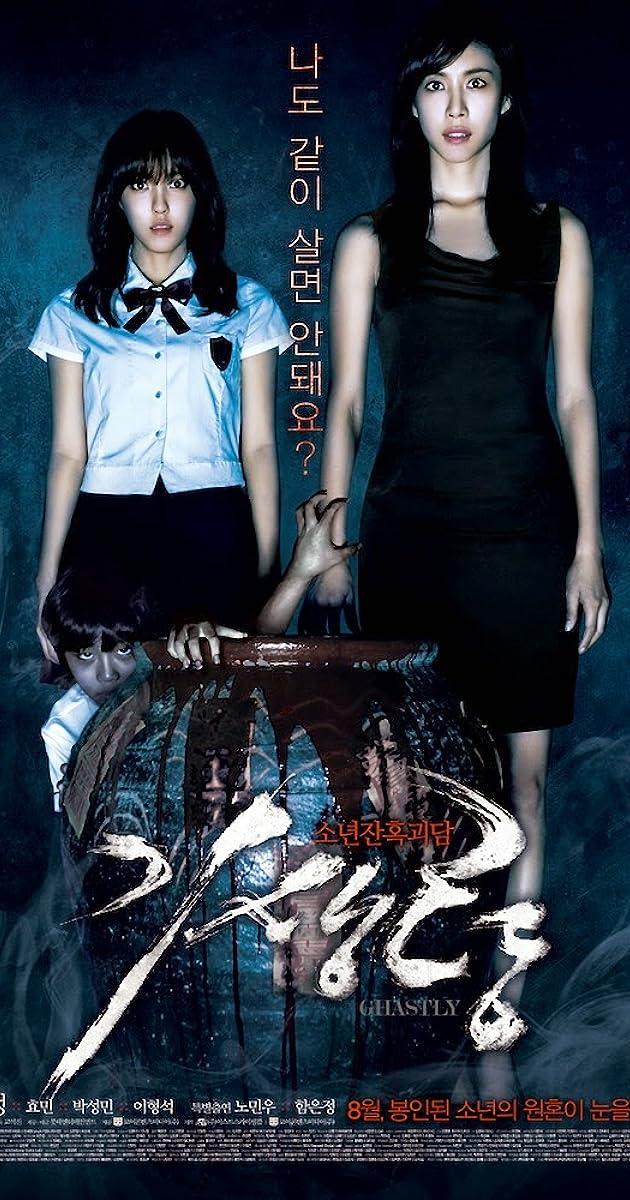 Image Gisaengryung