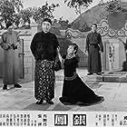 Hark-Sun Lau