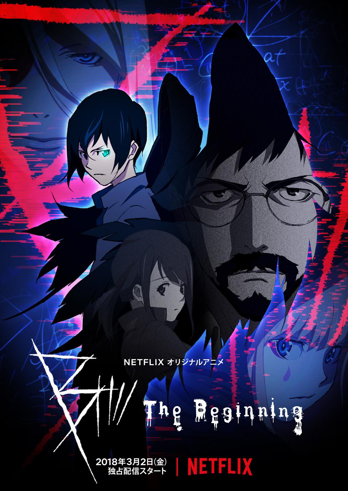 B the beginning tv series 2018 imdb
