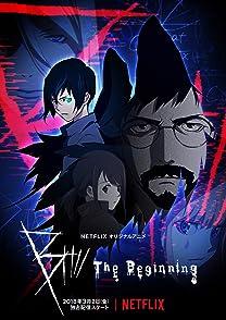 B: The Beginningปริศนาฆาตกร