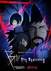 B: The Beginning movie in hindi free download