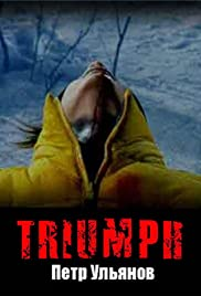The Red One: Triumph Poster
