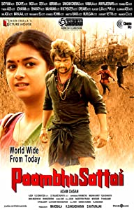 Best site download full movies Paambhu Sattai by Bakkiyaraj Kannan [hddvd]