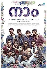 Naam (2018) HDRip Malayalam Movie Watch Online Free