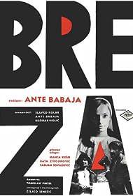 Breza (1967) Poster - Movie Forum, Cast, Reviews