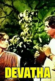 Devatha Poster