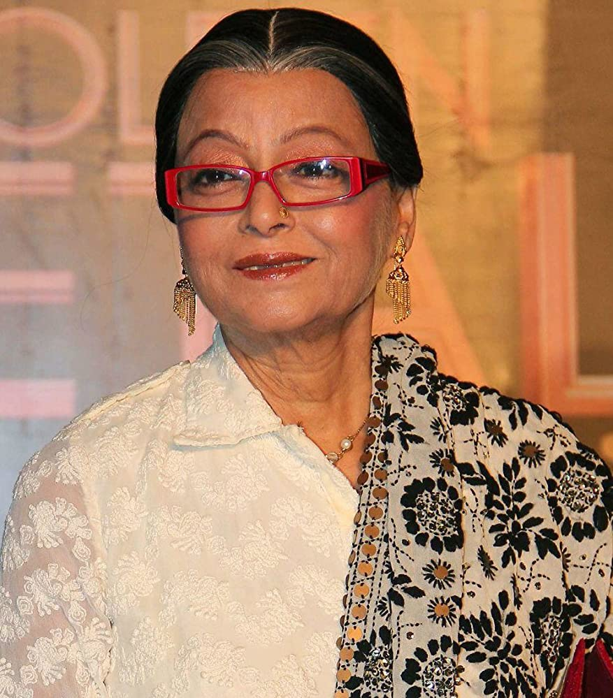 Watch Rita Bhaduri video