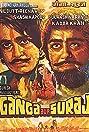 Ganga Aur Suraj (1980) Poster