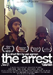 The Arrest full movie hd 720p free download