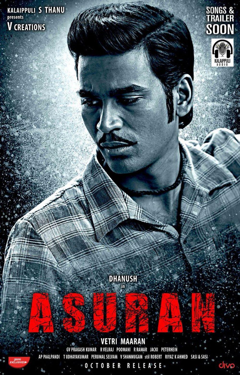 Asuran (2019)