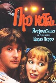 Pro kota... (1985)