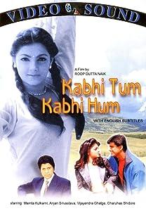 Movie 2 watch Kabhie Tum Kabhie Hum India [Full]