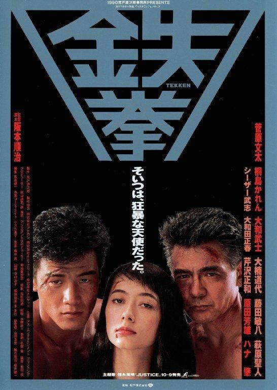 Hochi Film Awards 1990 Imdb