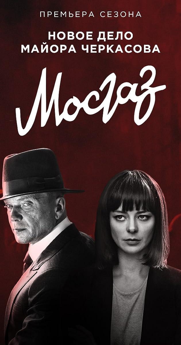 download scarica gratuito Mosgaz: Formula mesti o streaming Stagione 1 episodio completa in HD 720p 1080p con torrent